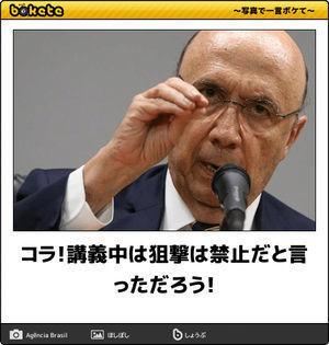 狙撃禁止.jpg