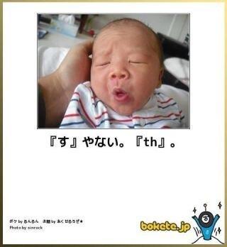 面白赤ちゃん画像】赤ちゃんに学ぶ英語の正しい発音【爆笑