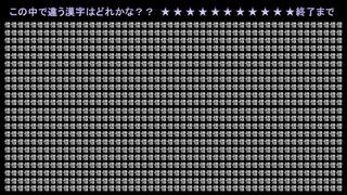 kanji1.jpg